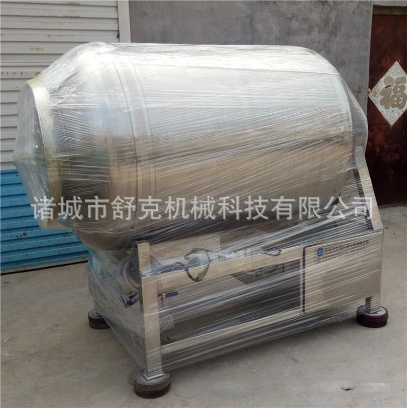 商用香肠真空滚揉机轮胎颗粒料混合搅拌机真空负压快速入味机