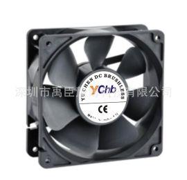 12038DC48V散热风扇