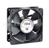 12038DC48V散熱風扇