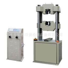 万能压力试验机液压拉力机万能机电子拉力机拉力测试机拉力测试仪