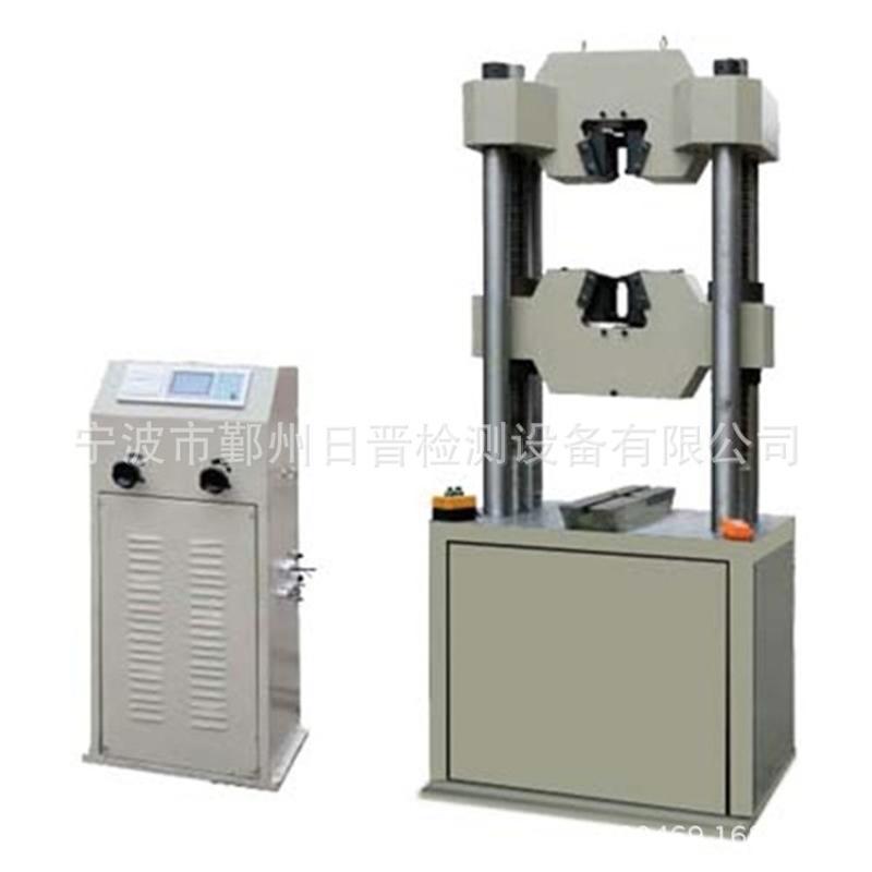萬能壓力試驗機液壓拉力機萬能機電子拉力機拉力測試機拉力測試儀