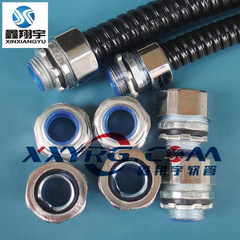 64mm包塑金属软管配套外牙型金属接头/穿线金属软管接头