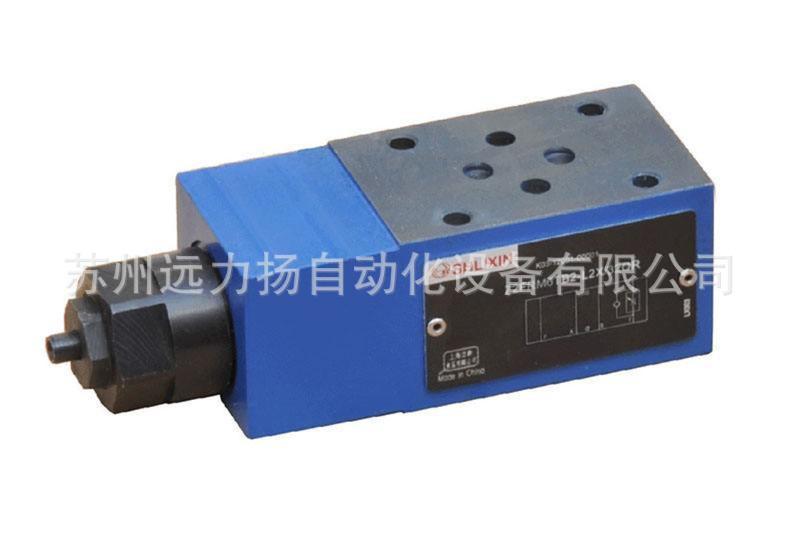 原装**立新先导式减压阀DR10-4-L5X/10Y