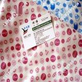 多規格清涼貼水刺無紡布廠家_新價格_供應清涼貼水刺無紡布