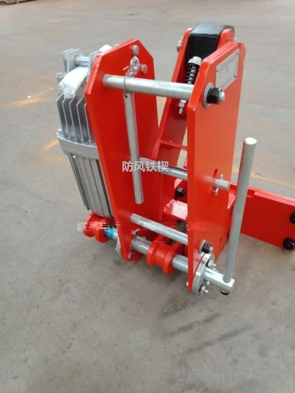 門式起重機防風鐵楔  直銷寧波  海南液壓防風鐵楔