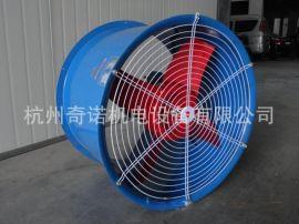 供应T35-11-4.5型0.37kw低噪声圆筒管道送风排风机
