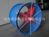供應T35-11-4.5型0.37kw低噪聲圓筒管道送風排風機