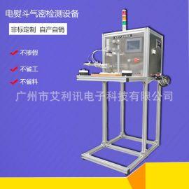 电熨斗气密性检测设备QXD325