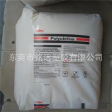 供應 HDPE/美國陶氏/25055E/高粘度/低熔指/電線電纜級