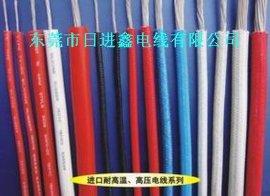 高温铁氟龙电线(UL1330)