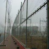体育场围网 篮球场护栏网厂家直供十年实体老厂现货