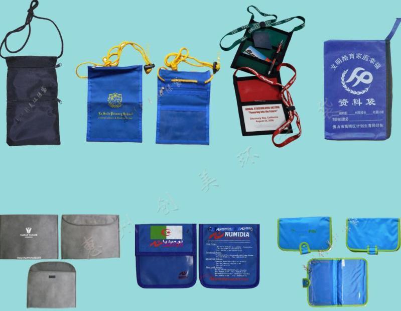 專業生產牛津布資料袋,廣告宣傳資料袋