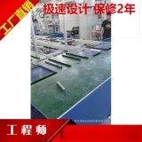 广东中山佛山生产线 壁挂炉入箱机 壁挂炉检测设备