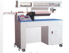 超高速自动电脑裁线剥皮机(TF-950)