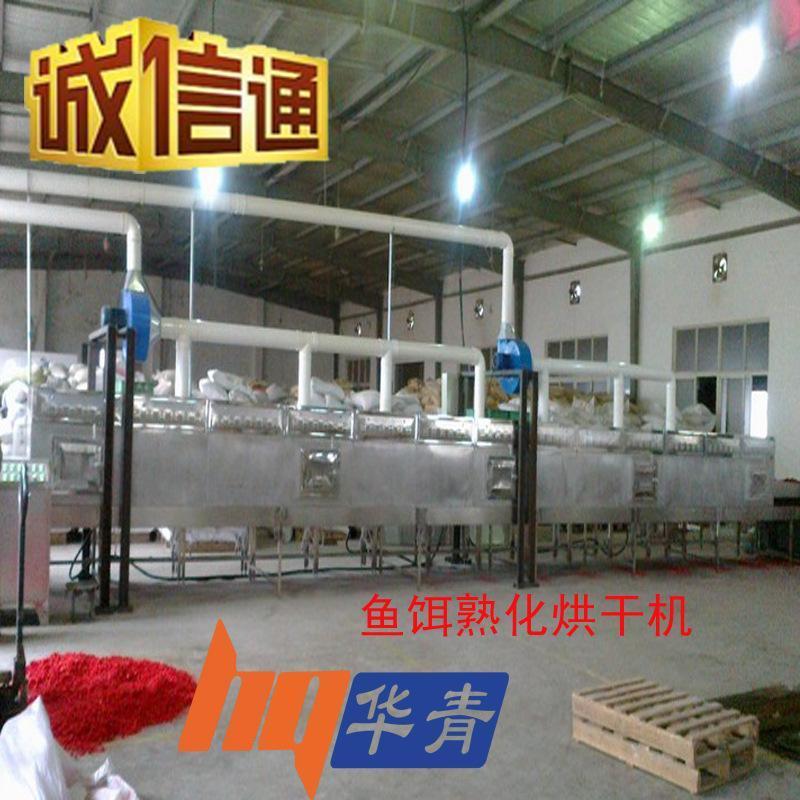 鱼饵微波烘干设备厂家高效烘干提高饵料硬度宠物食品微波干燥设备