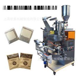 不鏽鋼掛線掛標袋泡茶包裝機批掛耳咖啡包裝機採購三角茶葉機