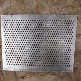 镀锌冲孔板 洞洞板 304不锈钢冲孔网 冲孔板