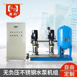 自动供水设备 恒压供水变频器 无负压恒压供水设备