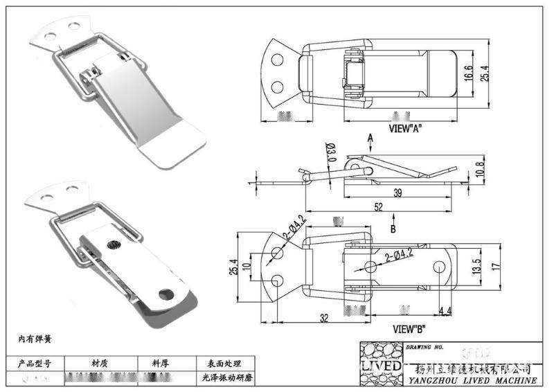 廠家供應專用製冷設備QF-619 S304不鏽鋼搭扣、鎖釦