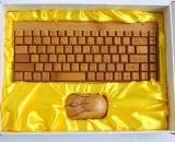GD无线礼品鼠标竹木键鼠套装