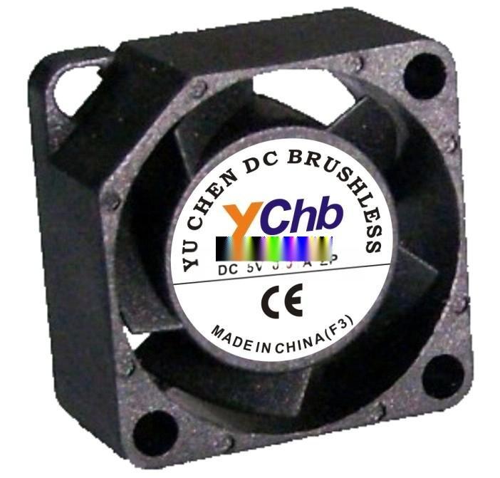 ychb2010(20*20*10mm)静音风扇