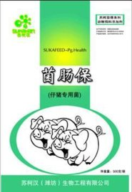 仔猪微生态制剂