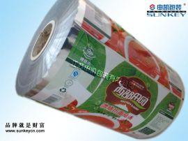 专业定制食品包装膜|药用包装复合膜|全自动包装卷膜