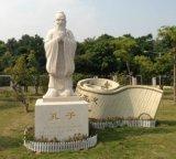 孔夫子雕塑品