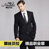 厦门职业装厂家批发韩版男士商务正装西服套装