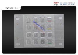 银联金属加密键盘KMY3501B-1