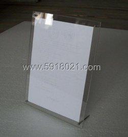 亚克力相框5寸6寸7寸8寸10寸12寸16寸A4A3画框广告牌摆台