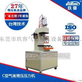 压缩空气增压机丨气液增压机压力机