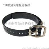 TPU可調節寵物皮帶狗項圈