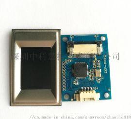 身份辨识器-指纹识别-国际标准