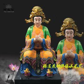 九天玄女神像 九天玄母天尊神像 圣母娘娘神像