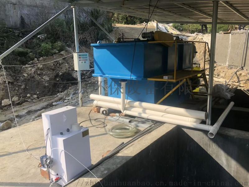 四川生猪养殖基地污水处理设备-竹源