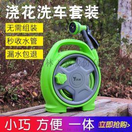 园林手提式便携 简易水管车家用花园水管车迷你水管