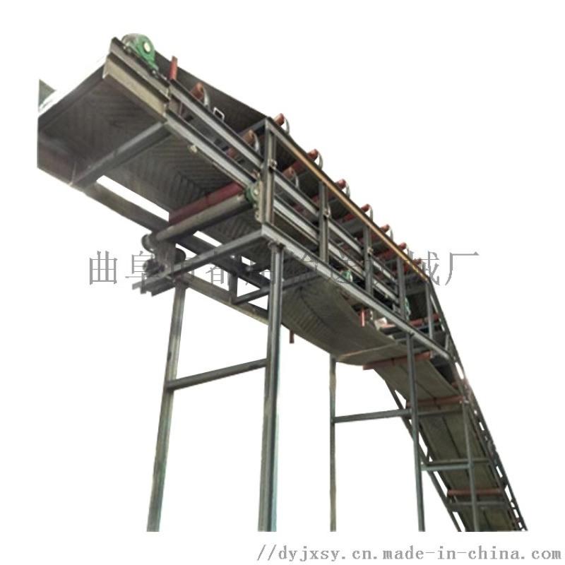 加宽型袋料输送机 砖块装车用传送机qc