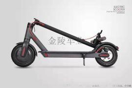 小米滑板车