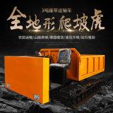 礦用履帶自卸車 全地型履帶運輸車手扶式履帶翻斗車