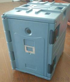 90升食品保温箱塑料份盘保温箱送餐保温箱