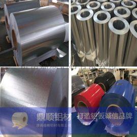 铝型材1060铝卷/保温铝板/弹性铝皮1060