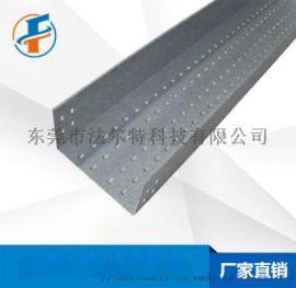 东莞钢质托盘式电缆桥架生产厂家-东莞法尔特