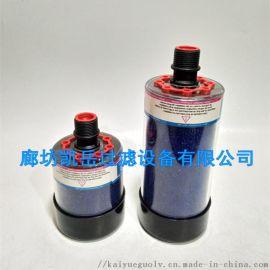 供应BB-3 BB-2 BB-4空气除湿呼吸器滤芯