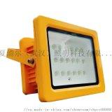 工程照明_130W防爆燈LED工礦燈