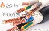 EN50399电缆的性能测试