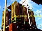 江西石城专业新材质螺旋溜槽选矿设备生产厂家