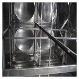 人孔水箱玻璃鋼屋頂消防水箱