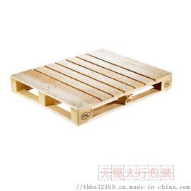 欧标木托盘出口熏蒸木栈板生产厂家专业定做托盘