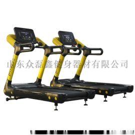 商用跑步機健身房專用接觸式檢測心率家用跑步機